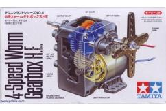 Tamiya - 4 Speed Worm Gear Box Kit image