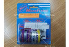 Maxx Flying - MP550 Brushed Motor with Wires & Noise Filter image